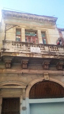 House in Jesús María, Habana Vieja, La Habana