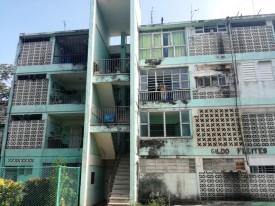 Apartamento en Cerro, La Habana